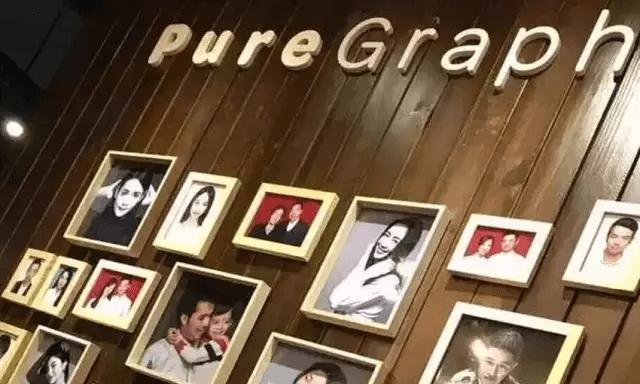 普格菲照相馆