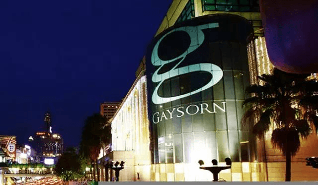 Gaysorn Shopping Center