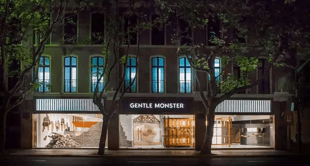 Gentle Monster 旗舰店